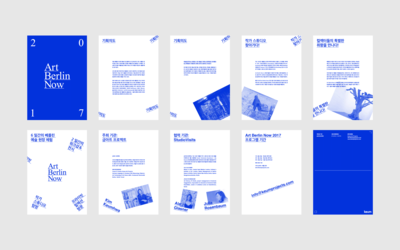 illustration of Art Berlin Now presentation with 10 pages all printed in deep blue.
