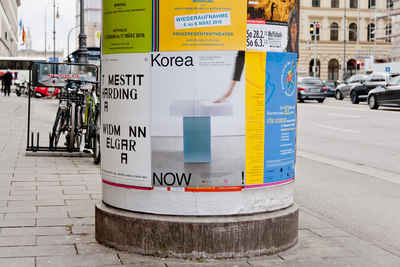 Munich street foto of the poster for the Korean crafts and design exhibition, Korea Now! in Bavarian National Museum