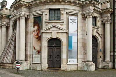 Banner for Korean crafts and design exhibition, Korea Now! at the Bavarian National Museum